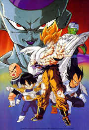Dragon Ball Z (Canal 5 México)